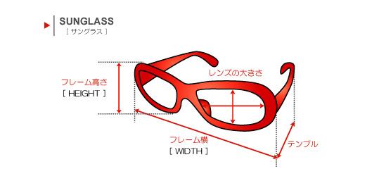 サングラス・メガネ