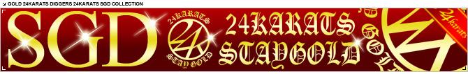 24karats(24����å�)SGD