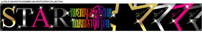 24karats(24����å�)STAR