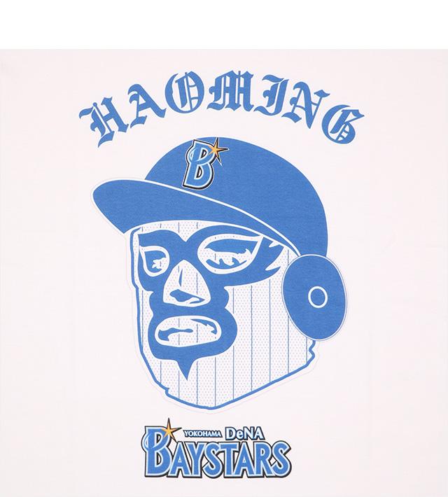 HAOMING(ハオミン)