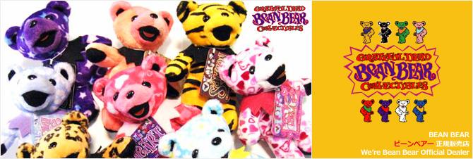 Bean Bear (ビーンベアー) 正規販売店