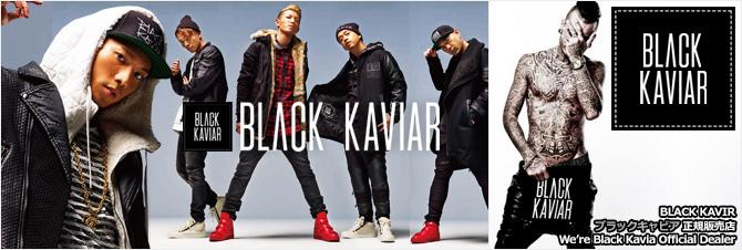 BLACK KAVIAR(ブラックキャビア)正規販売店