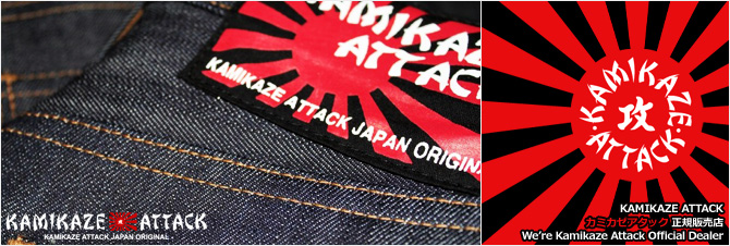 KAMIKAZE ATTACK (カミカゼアタック) 正規販売店