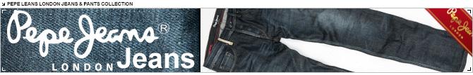 pepe jeans LONDON(ペペジーンズロンドン)ジーンズ