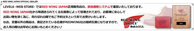 REDWING(��åɥ�����)����