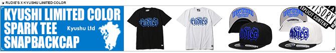 RUDIE'S(ルーディーズ)九州限定