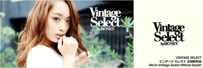 VINTAGE SELECT BY HONEY(�ӥ�ơ������쥯�ȥХ��ϥˡ�)